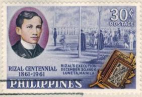 Drizal stamp