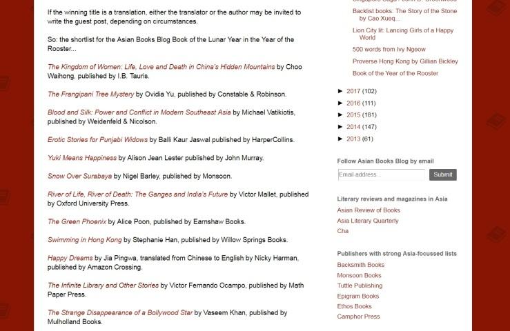 Asian Books Blog Award 2